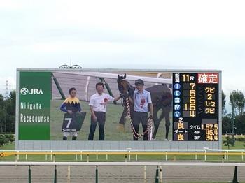 ユーキャンスマイルと岩田騎手.jpg